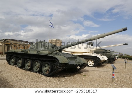 LATRUN, ISRAEL - NOVEMBER 27, 2014: Soviet made T-62 main battle tank at the front captured by IDF on display at Yad La-Shiryon Armored Corps Museum at Latrun