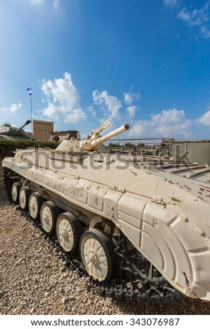 LATRUN/ISRAEL - 18 OCTOBER 2014: museum of military equipment