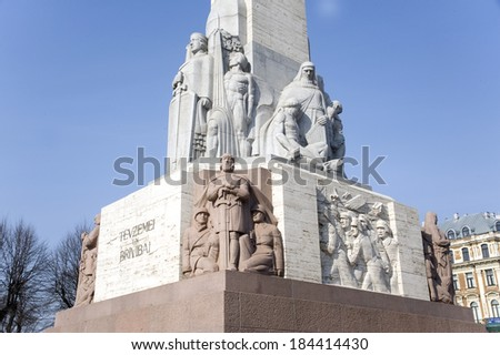 Latvia, Riga. Fragment of a bas-relief of a monument of Freedom.  Riga the cultural capital of Europe in 2014. - stock photo