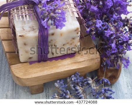 lavender cosmetics - stock photo