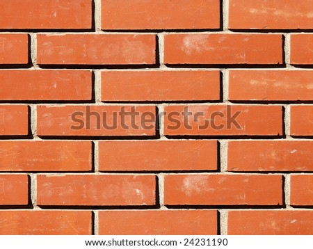 Laying of a wall from a brick