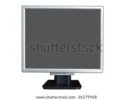 LCD monitor with blank screen