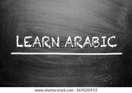 Learn Arabic word on chalkboard