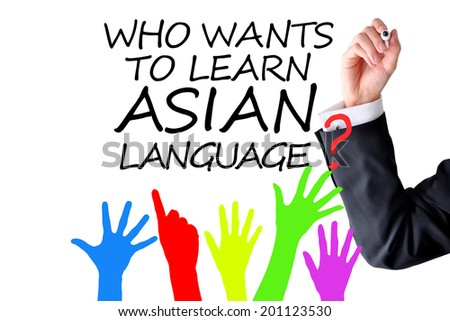 learning asian language concept - stock photo