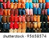 Leather moroccan slippers - stock photo