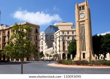 Lebanese House of Speakers in the restored Downtown district of Beirut - stock photo