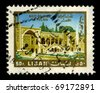 LEBANON - CIRCA 1967: A stamp dedicated to the Beiteddine Palace is a 19th century palace in Beiteddine, Lebanon, circa 1967. - stock photo