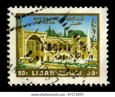 LEBANON - CIRCA 1967: A stamp dedicated to the Beiteddine Palace is a 19th century palace in Beiteddine, Lebanon, circa 1967.