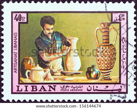 "LEBANON - CIRCA 1978: A stamp printed in Lebanon from the ""Lebanese Handicrafts"" issue shows pottery, circa 1978."