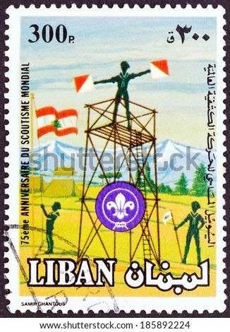 "LEBANON - CIRCA 1983: A stamp printed in Lebanon from the ""The 75th Anniversary of Boy Scout Movement "" issue shows Signal tower, circa 1983.  - stock photo"