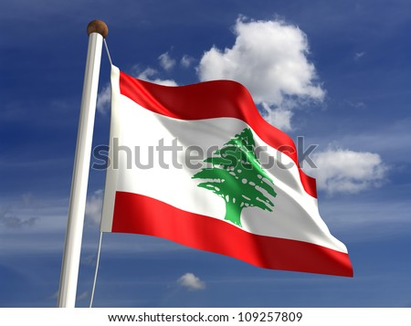 Lebanon flag (with clipping path)