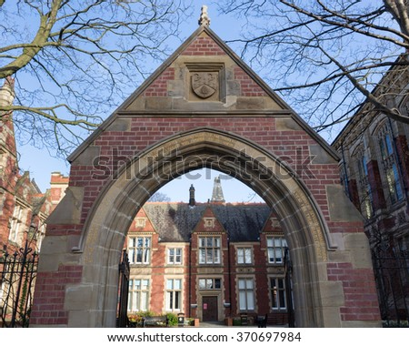 LEEDS, ENGLAND - NOVEMBER 21: The newly renovated Clothworkers Arch at the University of Leeds on November 21 2015 in Leeds, England - stock photo