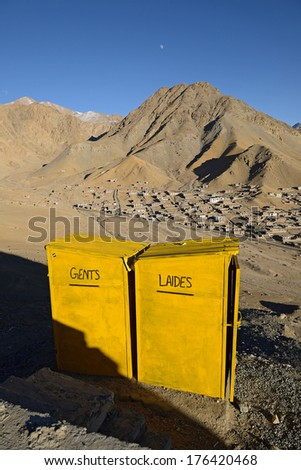 LEH LADAKH, INDIA NOVEMBER 13: The toilet at viewpoint  on November 13, 2013 in Ladakh, India.
