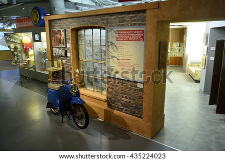 LEIPZIG, GERMANY - APRIL 8, 2016. Interior of Zeitgeschichtliches Forum museum in Leipzig, with scooter and exhibits on political and social history of GDR.