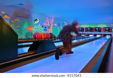 Leisure center -  bowling  good relax - stock photo