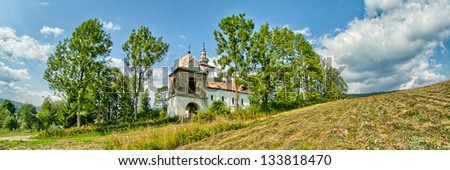 Lemko church - Smolnik Poland