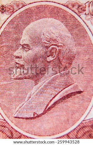 Lenin's portrait on the old Soviet banknotes of 10 rubles. Focus on eyes - stock photo