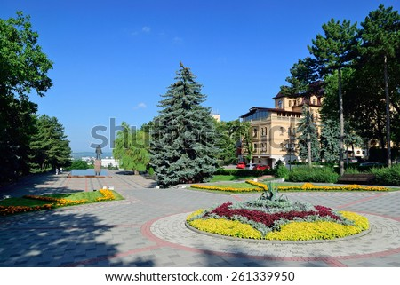 Lenin Square. Pyatigorsk. Russian Federation - stock photo