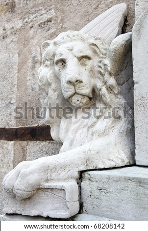 Leone di San Marco, Winged lion of St. Mark