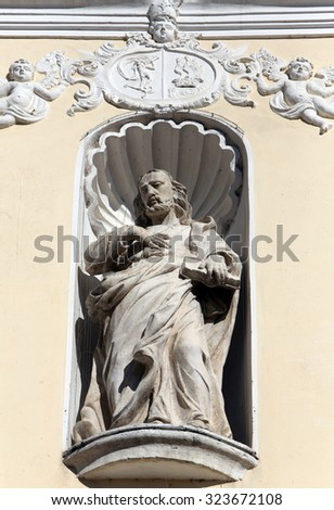 LEPOGLAVA, CROATIA - SEPTEMBER 21: Jesus Christ Savior on the portal of Holy Cross, parish Church of the Immaculate Conception of the Virgin Mary in Lepoglava, Croatia on September 21, 2014 - stock photo