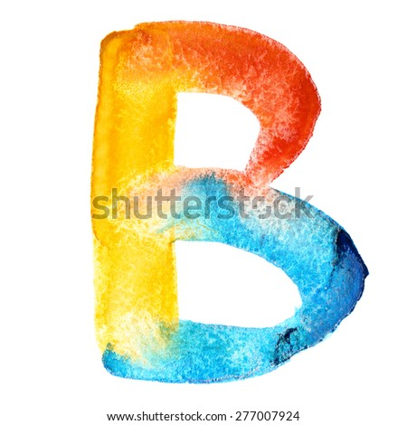 Letter B - colorful watercolor abc