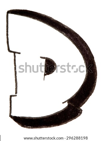Letter D, hand drawn alphabet in graffiti style with a black fiber tip pen - stock photo