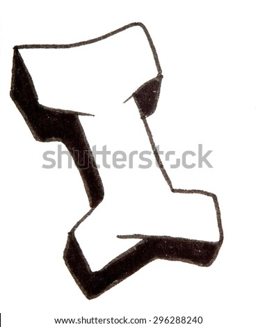 Letter I, hand drawn alphabet in graffiti style with a black fiber tip pen - stock photo