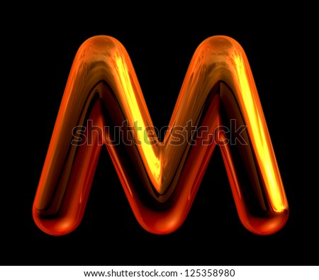 Letter M from chrome orange sunset alphabet. There is a clipping path - stock photo
