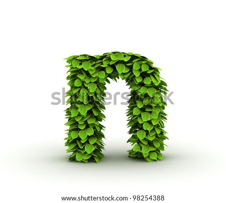 Letter  n, alphabet of green leaves, small caps - stock photo