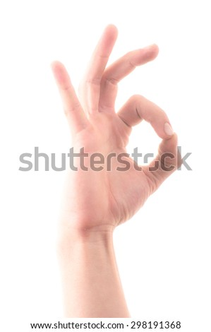 Letter 'O' in sign language, hand on a white background - stock photo
