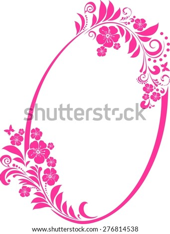 Letter O isolated on white. Romantic letter of beautiful flowers. Floral Alphabet. Vector Illustration - stock photo