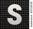 Letter S from metal net alphabet. There is a clipping path - stock photo