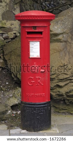Letterbox in Great Britain - stock photo