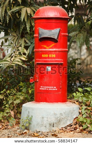 Letterbox of Indian Post - stock photo