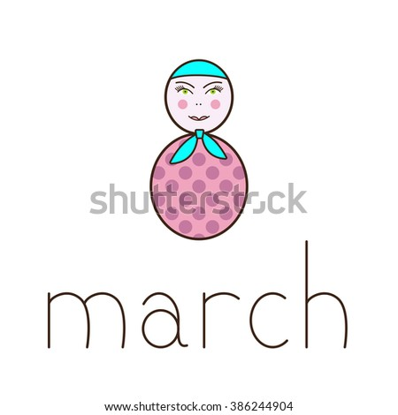 Lettering 8 march greeting card with traditional russian doll matryoshka as number eight isolated on white background. Greeting card / invitation template. Design element - stock photo