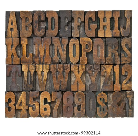 letters and numbers in vintage letterpress wood type - alphabet in French clarendon typeset - stock photo