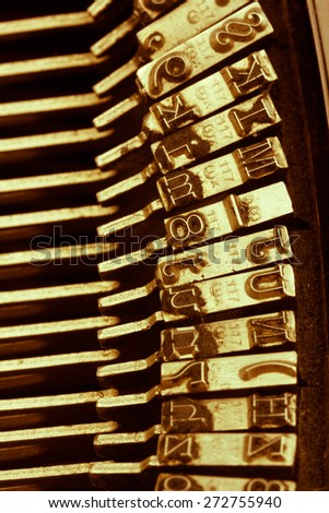 letters of an old typewriter. symbolic photo for communication in former times - stock photo