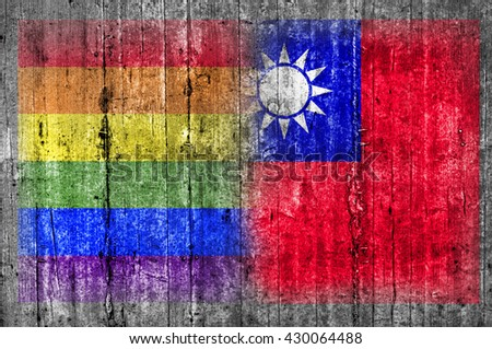 LGBT and Taiwan flag on concrete wall  - stock photo