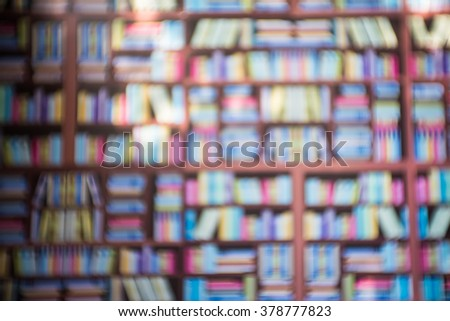 Library blurred  background