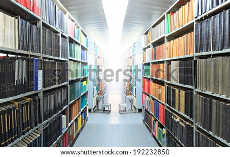 Library doctrine  window light - stock photo