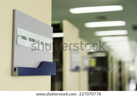 Library in Thailand - stock photo