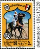LIBYA - CIRCA 1975: A stamp prineted in Libya shows man on horse, circa 1975 - stock photo