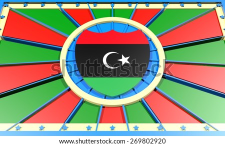 libya national flag on shield in the center or sun burst banner