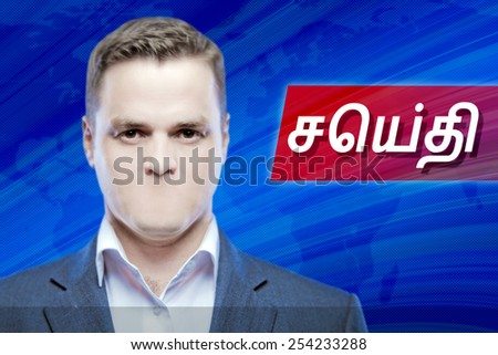 """Lies and hidden problems, television announcer  without a mouth on a background of the inscription """"News"""" in Tamil - stock photo"""