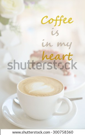 Life Quote. Inspirational Quote On Coffee Photo Background