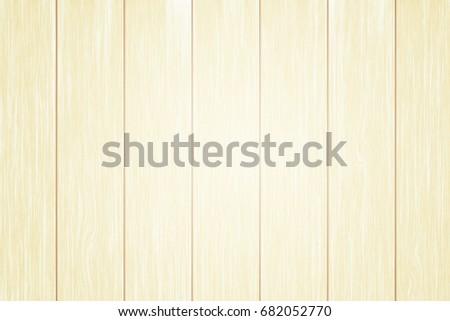 Light Brown Wood Plank Background Wallpaper