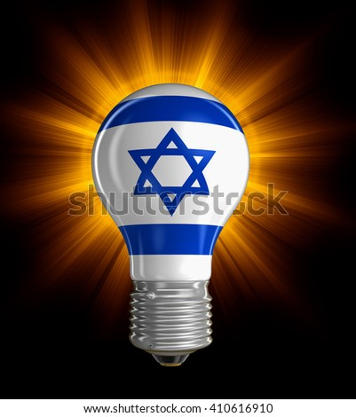 Light bulb with Israeli flag.  Image with clipping path - stock photo