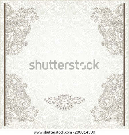 light floral frame on paisley background with place for your text can be used as wedding invitation, greeting cards, page design and other, raster version illustration - stock photo
