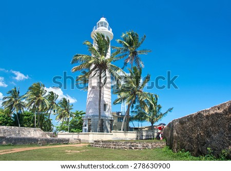 Light House At Galle Dutch Fort 17th Centurys Ruined Dutch Castle That Is Unesco Listed As A World Heritage Site In Sri Lanka - stock photo
