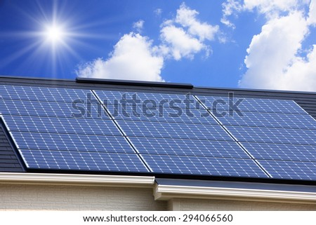 Light of the sun panel - stock photo
